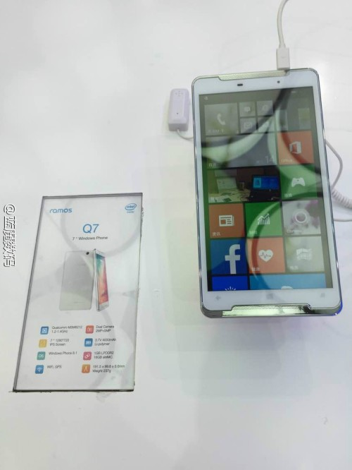 Ramos7WindowsPhoneWeibo02