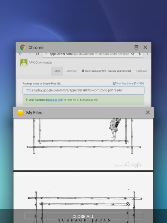 Google Books PDF Test: Samsung Galaxy Tab A 8 0 | Mike