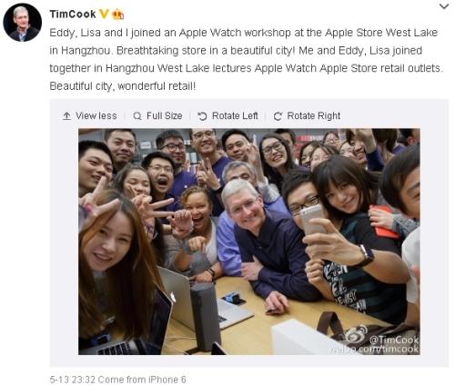 TimCookChina2Weibo01