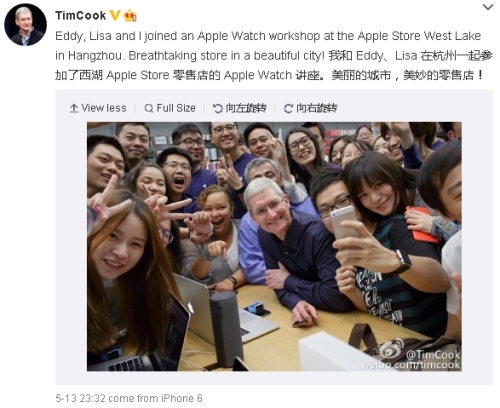 TimCookChina2Weibo01b