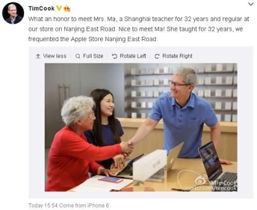 TimCookChina2Weibo02