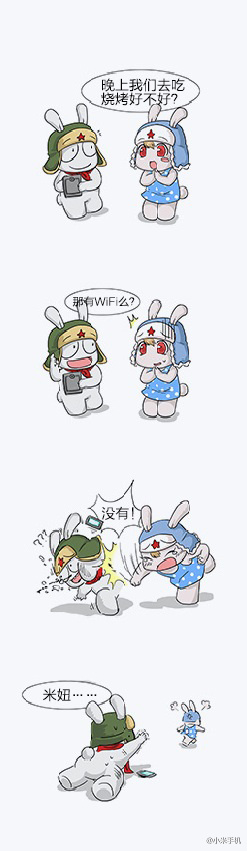 XiaomiWiFiWeibo02