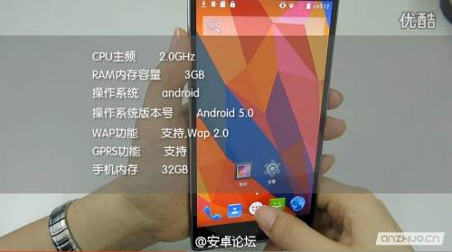 GioneeE8Anzhuo008
