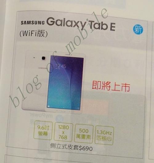 SamsungGalaxyTabE80SammobileBoM001