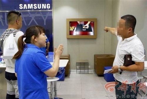 SamsungS6Walnut02