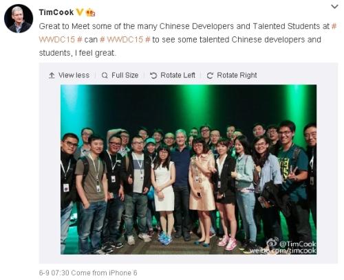 TimCookWWDCWeibo01