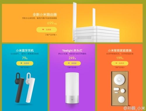 XiaomiJune10