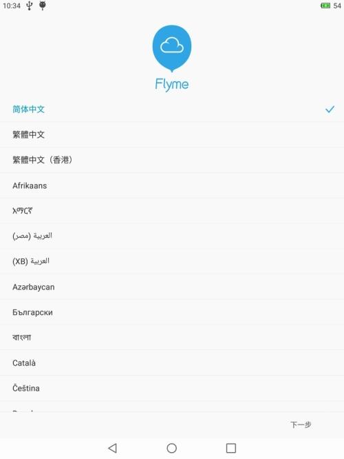 FlyMeSkinForiFiveAirWeibo04