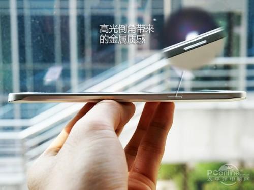 GalaxyPhoneA8PCOnline002