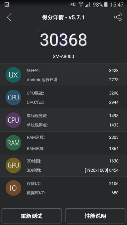 GalaxyPhoneA8PCOnline004
