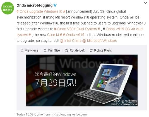 OndaWin10UpgradeWeibo01