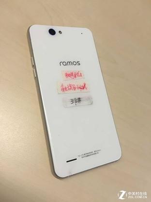 RamosMos1LeakWeibo01