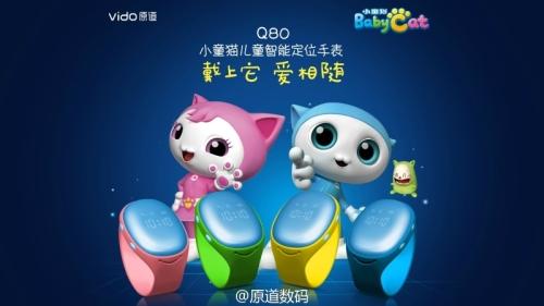 VidoQ80Weibo02