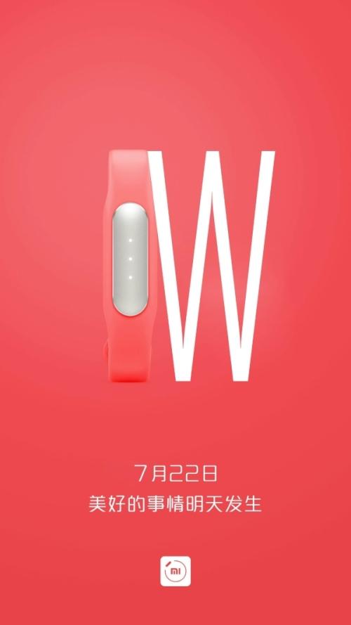 XiaomiMiBandAnny1Weibo02