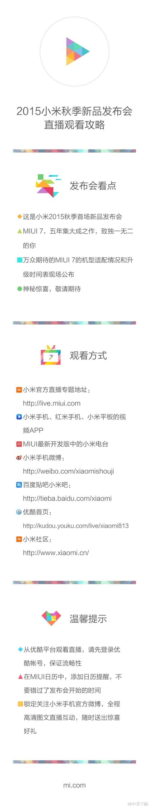 XiaomiLeiJunMIUI7Weibo02