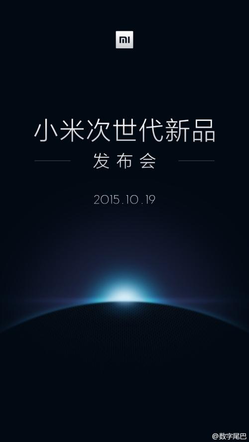 XiaomiBanner