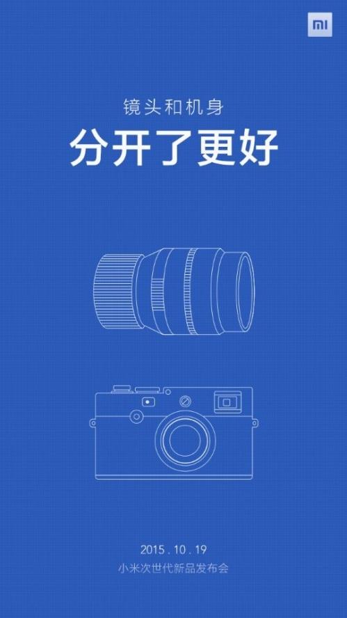 XiaomiSBanner01