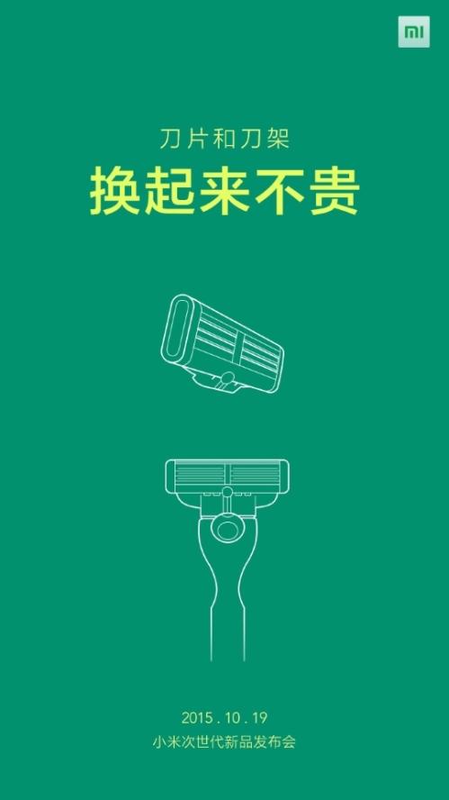 XiaomiSBanner02b