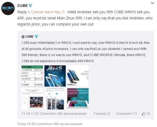 CUBEMiPad2Weibo01
