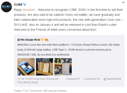CUBEMiPad2Weibo02