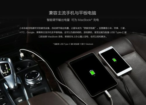 MiPad2GizChina01