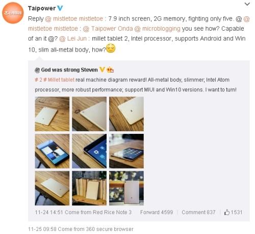 TeclastMiPad2Weibo01