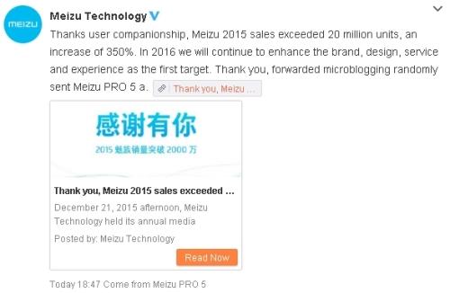 Meizu20MSold2015Weibo01